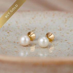 9ct Gold Pearl Stud Earrings