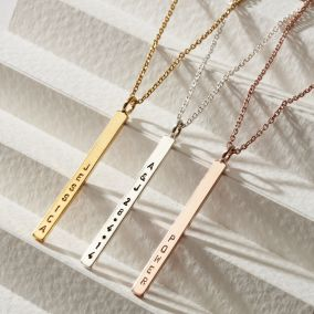 Personalised Slim Bar Necklace